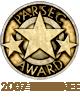 parsec-seal-nominee-1.png